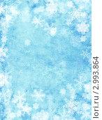 Купить «Рождественский фон со снежинками на голубом», иллюстрация № 2993864 (c) Лукиянова Наталья / Фотобанк Лори