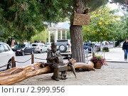 Купить «Анапа. Добрый доктор Айболит», фото № 2999956, снято 29 сентября 2011 г. (c) Вячеслав Беляев / Фотобанк Лори