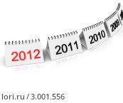 Настольный календарь. Стоковая иллюстрация, иллюстратор Виталий / Фотобанк Лори