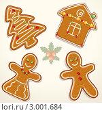 Купить «Рождественские пряники на светлом фоне», иллюстрация № 3001684 (c) PILart / Фотобанк Лори