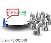 Купить «Капитализм и экономическое неравенство общественных слоев», иллюстрация № 3002068 (c) WalDeMarus / Фотобанк Лори
