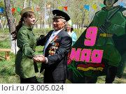 Ветеран в День победы танцует вальс с молодой девушкой. Редакционное фото, фотограф Юлия Врублевская / Фотобанк Лори
