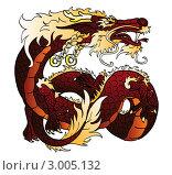 Купить «Коричневый (элемент-земля) восточный дракон», иллюстрация № 3005132 (c) Анастасия Некрасова / Фотобанк Лори