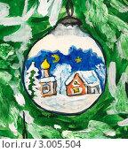 Купить «Новогодняя открытка, рисунок, гуашь», иллюстрация № 3005504 (c) ИВА Афонская / Фотобанк Лори