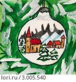 Купить «Новогодняя открытка, рисунок, гуашь», иллюстрация № 3005540 (c) ИВА Афонская / Фотобанк Лори