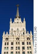 Купить «Фрагмент сталинской высотки на Красных Воротах. Москва», эксклюзивное фото № 3010240, снято 23 ноября 2011 г. (c) lana1501 / Фотобанк Лори