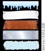 Баннеры из разных материалов. Стоковая иллюстрация, иллюстратор PILart / Фотобанк Лори