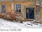 Старый дом (2011 год). Редакционное фото, фотограф Терещенко Марина / Фотобанк Лори