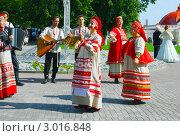 Купить «Выступление фольклорного ансамбля «ВЕНЕЦ»», фото № 3016848, снято 13 августа 2011 г. (c) ElenArt / Фотобанк Лори