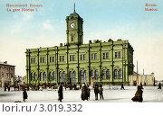Купить «Николаевский вокзал зимой. Москва. Россия», фото № 3019332, снято 6 сентября 2018 г. (c) Юрий Кобзев / Фотобанк Лори