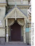 Купить «Крыльцо дома на улице Симановского в Костроме», фото № 3022512, снято 5 ноября 2011 г. (c) Елена Гаврилова / Фотобанк Лори