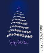 Новогодняя ель из жемчужных бусин. Стоковая иллюстрация, иллюстратор Ольга Алиева / Фотобанк Лори