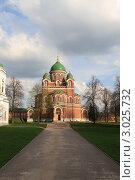 Купить «Бородино. Спасо-Бородинский женский монастырь», эксклюзивное фото № 3025732, снято 7 мая 2011 г. (c) ДеН / Фотобанк Лори