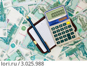 Купить «Много российских денег, ручка, блокнот и калькулятор», эксклюзивное фото № 3025988, снято 29 ноября 2011 г. (c) Игорь Низов / Фотобанк Лори