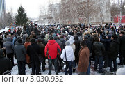 Купить «Митинг за честные выборы в Набережных Челнах, Татарстан. 10.12.2011», фото № 3030932, снято 10 декабря 2011 г. (c) Сагирова Алсу / Фотобанк Лори