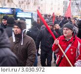 Купить «Петрозаводск, Карелия - митинг у здания Правительства 10 декабря 2011 года», фото № 3030972, снято 10 декабря 2011 г. (c) Павел С. / Фотобанк Лори