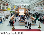 """Купить «Международная выставка """"Оружие и охота 2011""""», фото № 3033060, снято 16 октября 2011 г. (c) LightLada / Фотобанк Лори"""