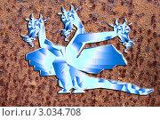 Купить «Фантастический Дракон-символ 2012 Нового Года», иллюстрация № 3034708 (c) Сергей Гавриличев / Фотобанк Лори