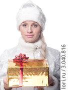 Купить «Снегурочка с подарком в руках на белом фоне», фото № 3040816, снято 10 декабря 2011 г. (c) Андрей Батурин / Фотобанк Лори