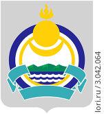 Купить «Герб Республики Бурятия», иллюстрация № 3042064 (c) Владимир Макеев / Фотобанк Лори