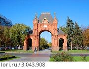 Купить «Краснодар, Триумфальная арка на улице Красной», фото № 3043908, снято 28 октября 2011 г. (c) Анна Мартынова / Фотобанк Лори