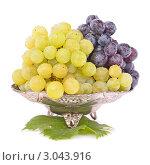 Купить «Гроздья винограда  в  металлической  чаше на  белом  фоне», фото № 3043916, снято 2 ноября 2011 г. (c) Anka Atanasova Nikolova / Фотобанк Лори