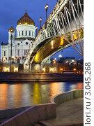 Ночной вид на Храм Христа Спасителя и Патриарший мост, Москва. Стоковое фото, фотограф Николай Винокуров / Фотобанк Лори