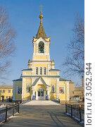 Купить «Православный храм в Уссурийске», эксклюзивное фото № 3052944, снято 12 декабря 2011 г. (c) Андрей Пашков / Фотобанк Лори