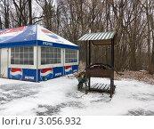 Купить «Крытое кафе брезентового типа и стационарный мангал в Филевском парке , Москва», фото № 3056932, снято 18 декабря 2011 г. (c) Fro / Фотобанк Лори
