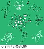 Набор растительного орнамента. Стоковая иллюстрация, иллюстратор Елена Назаркина / Фотобанк Лори