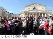Купить «Москва, народные гулянья 9 мая 2011 года», эксклюзивное фото № 3060496, снято 9 мая 2011 г. (c) Дмитрий Неумоин / Фотобанк Лори