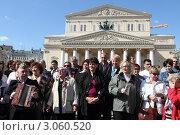 Купить «Москва, народные гулянья 9 мая 2011 года», эксклюзивное фото № 3060520, снято 9 мая 2011 г. (c) Дмитрий Неумоин / Фотобанк Лори