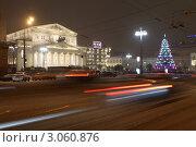 Купить «Москва, Большой театр зимой», эксклюзивное фото № 3060876, снято 18 декабря 2011 г. (c) Дмитрий Неумоин / Фотобанк Лори