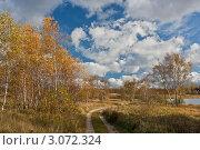 Дорога вдоль озера Шатры. Стоковое фото, фотограф Виктор Зандер / Фотобанк Лори