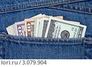 Купить «Доллары в кармане джинсов», фото № 3079904, снято 24 декабря 2011 г. (c) FotograFF / Фотобанк Лори