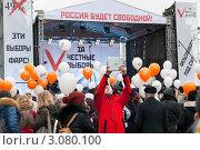 Вид на сцену, где выступали ораторы многотысячного митинга на проспекте Академика Сахарова 24 декабря 2011 года - За честные выборы, город Москва, фото № 3080100, снято 24 декабря 2011 г. (c) Николай Винокуров / Фотобанк Лори