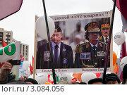 Купить «Лозунги против Путина на многотысячном митинге на проспекте Сахарова 24 декабря 2011 года - За честные выборы, город Москва», эксклюзивное фото № 3084056, снято 24 декабря 2011 г. (c) Николай Винокуров / Фотобанк Лори