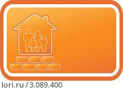 Купить «Оранжевая пиктограмма с изображением дома и семьи», иллюстрация № 3089400 (c) Александр Галата / Фотобанк Лори
