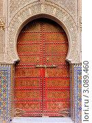 Купить «Ворота мечети Сиди Ахмед Тиджани в Фесе, Марокко», фото № 3089460, снято 11 декабря 2017 г. (c) Олег Селезнев / Фотобанк Лори