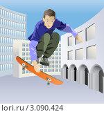 Мальчик на скейтборде. Стоковая иллюстрация, иллюстратор Екатерина Ильина / Фотобанк Лори