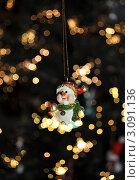Новогодняя игрушка снеговик. Стоковое фото, фотограф Марина Зимина / Фотобанк Лори