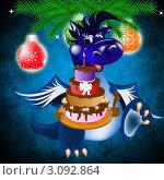 Купить «Синий сказочный дракон с с праздничным тортом», иллюстрация № 3092864 (c) Сергей Гавриличев / Фотобанк Лори