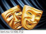 Купить «Две золотистые театральные маски на фоне темного занавеса», фото № 3100712, снято 4 мая 2011 г. (c) Elnur / Фотобанк Лори