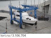 Кран для корабля, спуск яхты на воду, радиоуправляемый погрузчик яхт. Редакционное фото, фотограф Ирина Батюта / Фотобанк Лори