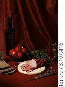 Натюрморт с продуктами. Стоковое фото, фотограф Сергей Павлов / Фотобанк Лори