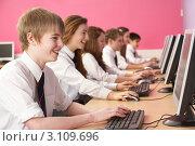 Купить «Школьники сидят перед компьютерами в классе информатики», фото № 3109696, снято 19 февраля 2010 г. (c) Monkey Business Images / Фотобанк Лори