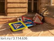 Купить «Дорожные знаки, сложенные у стены дома», эксклюзивное фото № 3114636, снято 27 августа 2011 г. (c) Зобков Георгий / Фотобанк Лори