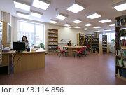 Купить «Интерьер библиотеки», фото № 3114856, снято 18 октября 2008 г. (c) Владимир Мельников / Фотобанк Лори
