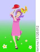 Девочка,бегущая с сачком по траве за бабочкой. Стоковая иллюстрация, иллюстратор Стехновская Ольга / Фотобанк Лори