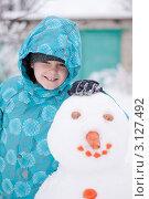 Купить «Мальчик и снеговик - зимний отдых», фото № 3127492, снято 6 февраля 2000 г. (c) Володина Ольга / Фотобанк Лори